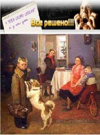 Дипломы и курсовые ПГС Киров ВКонтакте Дипломы и курсовые ПГС 33