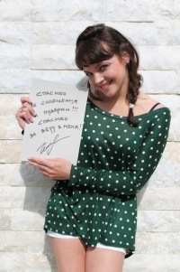 Фотографии и видео Наталья Земцова, пропитанные сексом. Смотреть бесплатно