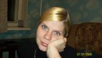 Мария Сураева-бастрикова, 26 апреля 1988, Миасс, id118154368