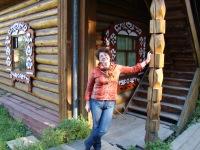 Мария Наруц, 17 января 1997, Новосибирск, id147384758