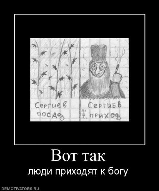 http://cs10787.userapi.com/u15203966/-14/y_d6d1b39b.jpg