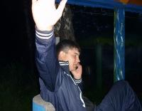 Дмитрий Таганов, 21 сентября 1992, Бобровица, id30547612