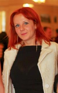 Кристина Афанасьева, 7 ноября , Харьков, id30814257