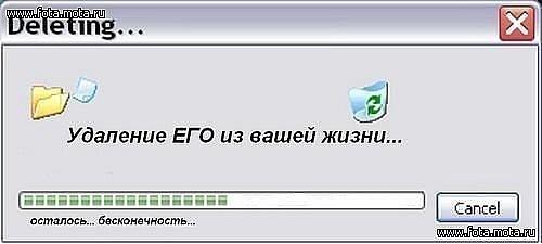 Разное)