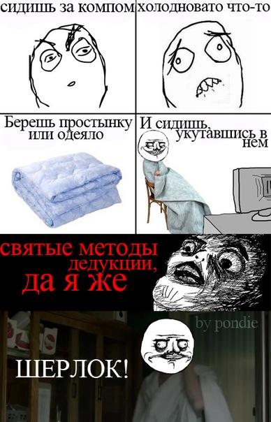 http://cs10787.vkontakte.ru/u86216108/-14/x_e7c133b2.jpg