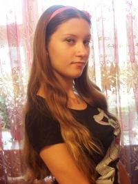 Мария Замогорская, 25 февраля 1993, Нижневартовск, id103677327
