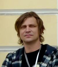 Андрей Мелентьев, 3 августа , Екатеринбург, id142230046