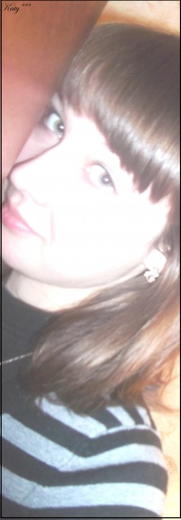 Екатерина Кузьмина, 1 мая 1996, Ижевск, id154495390