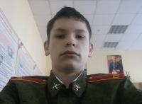 Дмитриев Костя