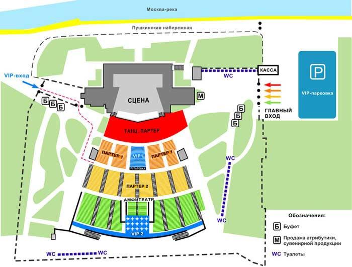 Лужники схема зала МСА Малая спортивная арена.  Вернуться на главную страницу.