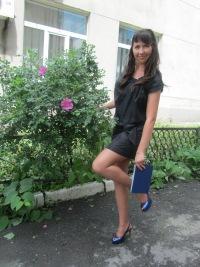 Рената Латыпова, 4 августа 1998, Владивосток, id141787244