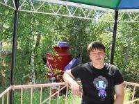 Владимир Ганин, 28 июля , Димитровград, id50761999