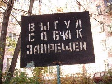 http://cs1079.vkontakte.ru/u3465312/1800767/x_01991406.jpg