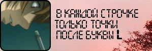 http://cs1079.vkontakte.ru/u3579452/3371193/x_0479b31e.jpg