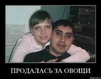 Русские Бляди Фото