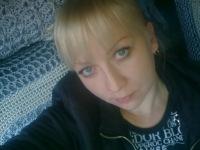 Tanya Tanya, 3 октября 1997, Киров, id110604746
