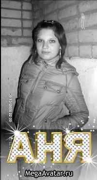 Анна Цуркан, 3 июня 1992, Тверь, id112780516