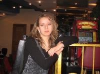 Екатерина Кироненко(гарбузова), 15 сентября , Минск, id147139832