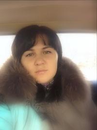 Светлана Присада, 8 июля 1988, Алейск, id166666659