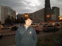 Демьян Киореску, 25 октября 1985, Красноярск, id64654256