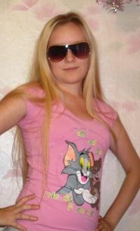 Дина Виниченко, 19 августа , Йошкар-Ола, id123395893
