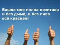Serzhan Esenbek, 5 августа 1992, Благовещенск, id146708399