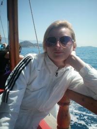 Екатерина Дикая, 7 февраля 1999, Аксай, id160093005