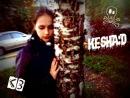 Ксения Сергеева фото #27