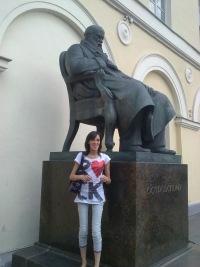 Елена Любушкина, 21 ноября 1995, Москва, id106113647