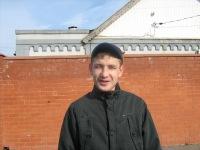 Славик Тютерев, 24 сентября 1985, Краснодар, id106972769