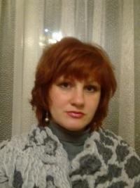 Ирина Т-ж, 16 ноября 1975, Гродно, id129765366