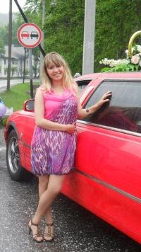 Олеся Никитенко, 4 февраля 1990, Слюдянка, id134981529