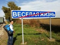 Арарат Кещан, 16 ноября 1988, Набережные Челны, id157892418