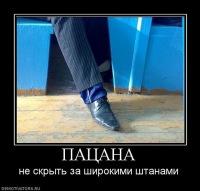 Антон Селерин, 7 июня 1987, Москва, id83044399