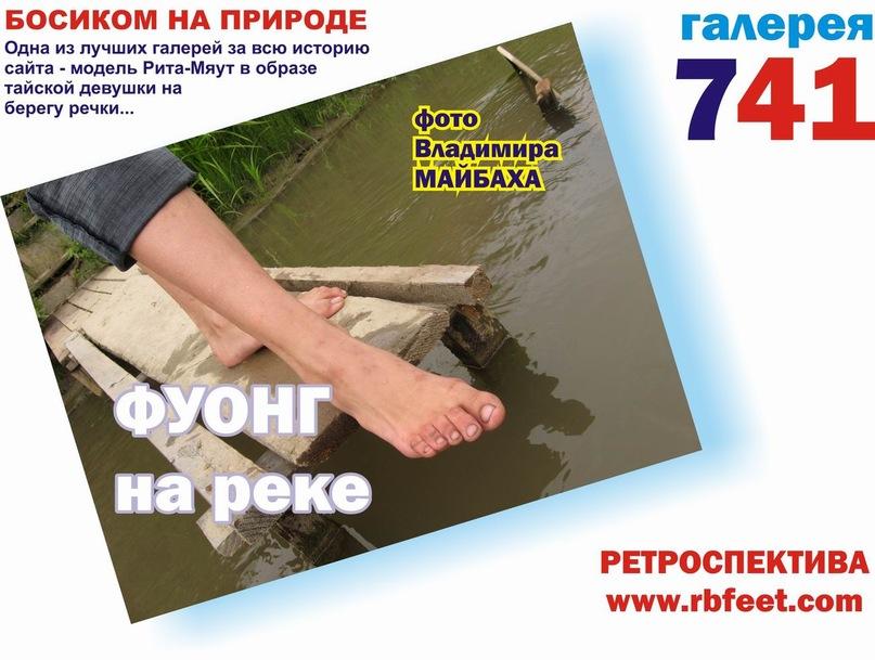 http://cs10793.vkontakte.ru/u12317566/141852533/y_431bd8f2.jpg