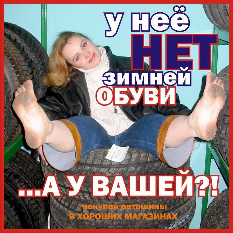 http://cs10793.vkontakte.ru/u12317566/93742250/y_7e71e3cc.jpg