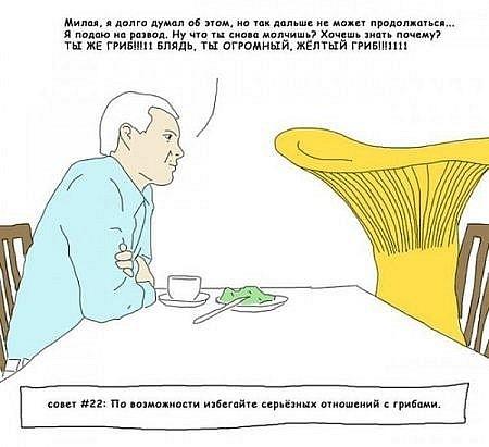 http://cs10793.vkontakte.ru/u2037648/124377535/x_7ada06a9.jpg