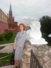 Наталья Прохорова (лаврова), 10 апреля 1989, Златоуст, id75311160