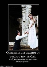 Лилия Гонтарык, 13 ноября 1999, Киев, id114712032
