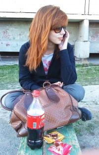 Екатерина Антипина, 18 марта 1996, Уфа, id160007839
