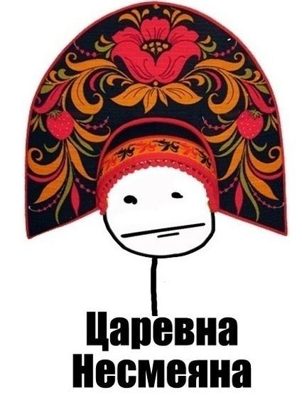 темы. весёлые картинки.  Дневник. не могу молчать. naka_pingvinko.