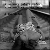 Нина Вовк, 27 февраля , Санкт-Петербург, id105841033