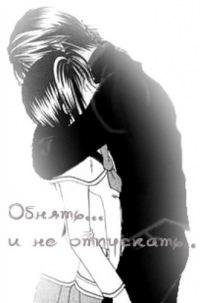 Lenok Angelok, 9 ноября 1990, Тольятти, id106137569