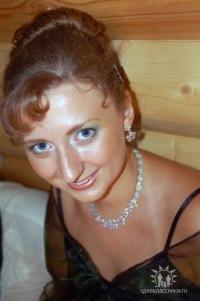 Олеся Цветкова, 12 февраля , Москва, id107152513