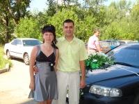 Зинаида Сафонова, 14 июня 1993, Златоуст, id142768008