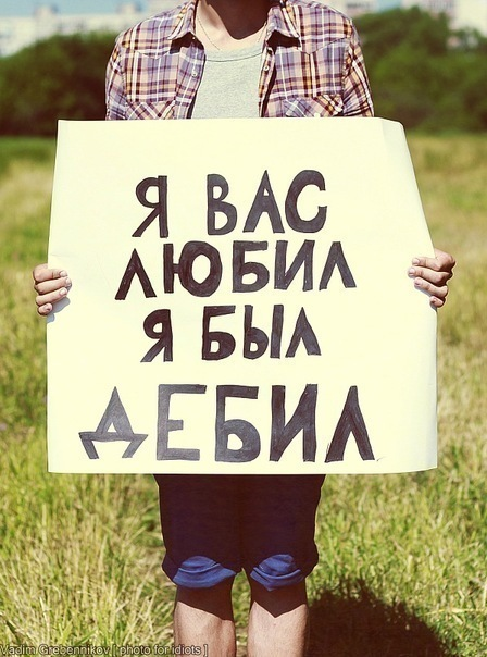 http://cs10795.userapi.com/u4960032/-14/x_60e1c85e.jpg