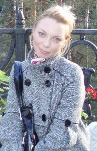 Светлана Бирюкова, 8 декабря 1993, Москва, id65132878