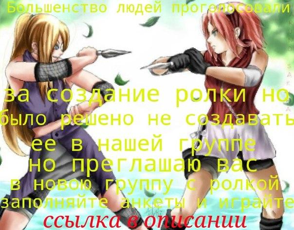 аниме хвост фей смотреть: