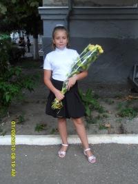 Александра Боева, 11 марта 1999, Сочи, id136774151