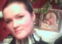 Поліщук Альона, 19 февраля , Калининград, id173540465